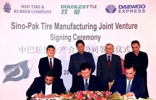 双星巴基斯坦年产700万套子午胎工厂亚游app官网下载